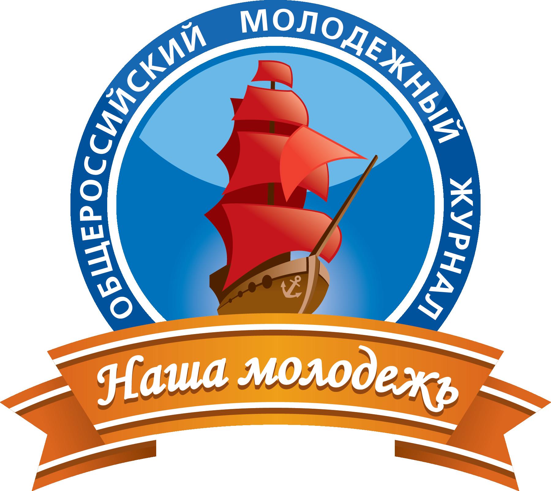 Nasha_molodezh_logo
