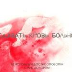 ПII_117_126 (1)