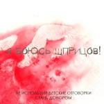 ПII_117_126 (2)