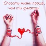 ПII_147_148_164