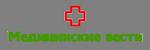 medvesti-logo