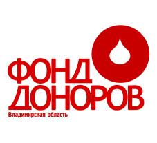 логоготип