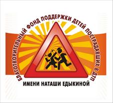 лого Едыкиной2
