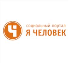yachelovek_logo_spasibo