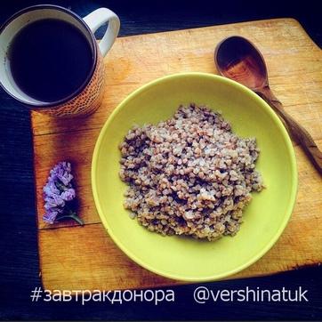 zavtrak_vershinatuk