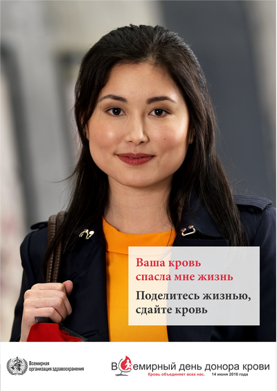 poster-A4-woman-ru_01_cr