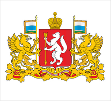 Екатеринбург_спасибо