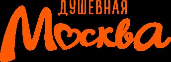 ДушевнаяМосква