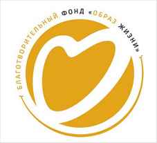 ФондСмирнова_спасибо