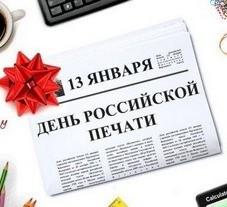 СМИ_спасибо