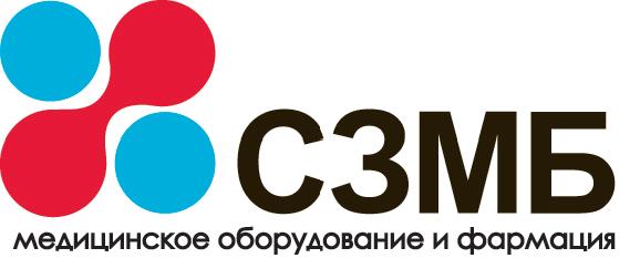 СЗМБ_медоборудование и фармация