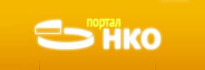 nko-portal