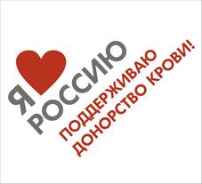 prazdnik_spasibo-227x207