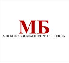 Московская благотворительность_спасибо