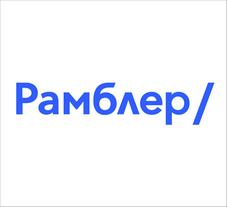 рамблер_новости_лого_спасибо