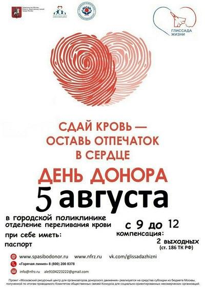 400Жуковский5авг (1)