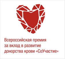 Souchastie_logo_spasibo-227x207