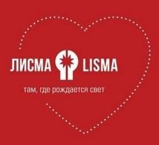 Лисма_спасибо