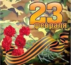 23_спасибо