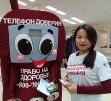 Красноярск_спасибо