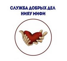 НИЯУ МИФИ_спасибо