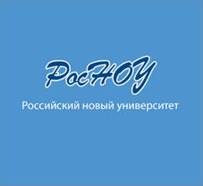 РосНОУ_спасибо_2