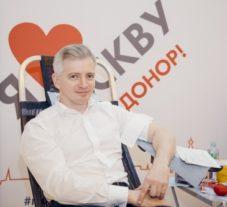 Донорство как акт солидарности: в Москве состоялась открытая донорская акция в рамках III московского марафона «Достучаться до сердец»