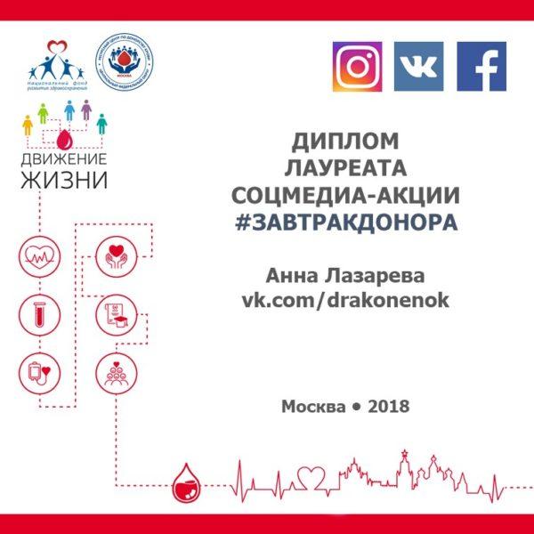 06_drakonenok_диплом