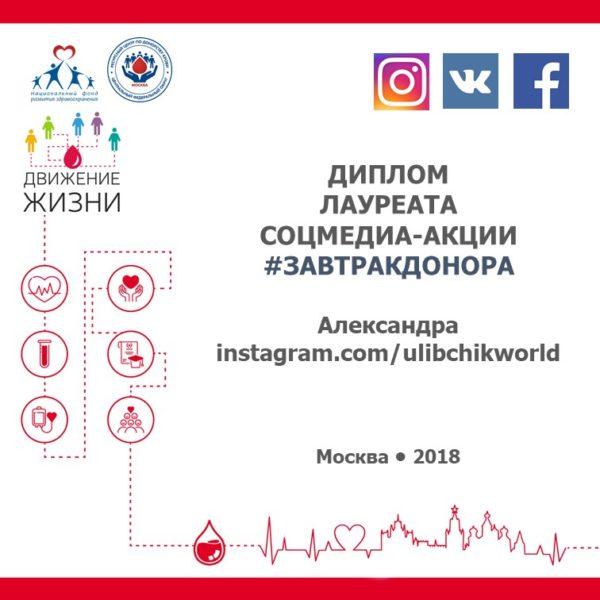 09_ulibchikworld_диплом
